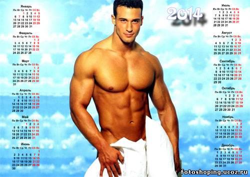 Бесплатные картинки красивая фигура мужского тела фото 329-528