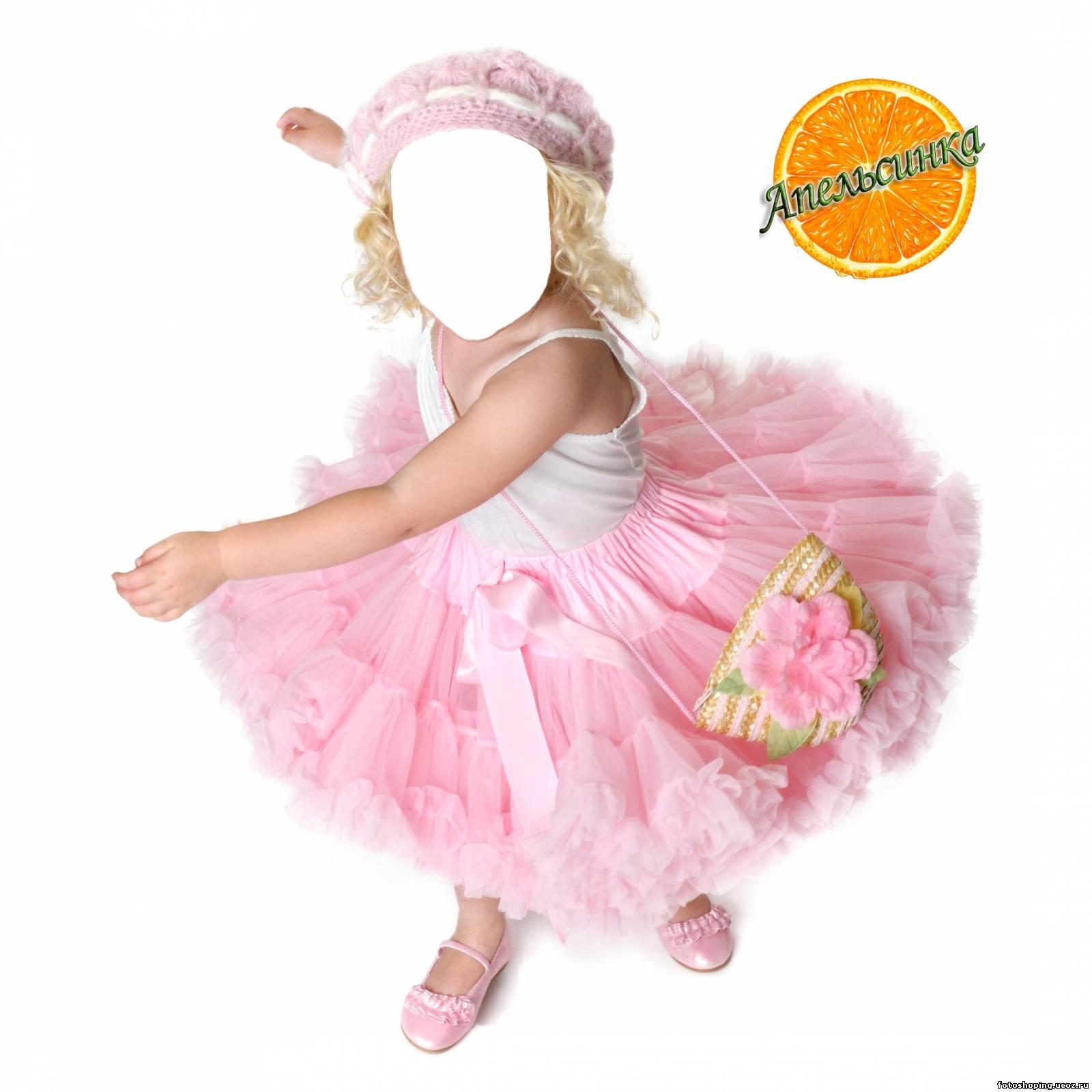 Шаблон для фотошопа девочка в розовом