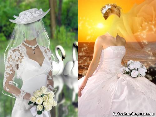 Как вставить в шаблон свадебный