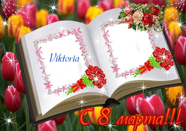"""<img  src=""""http://fotoshoping.ucoz.ru/ramki/8marta/zak161_.jpg""""  border=""""0"""" alt="""""""" />"""