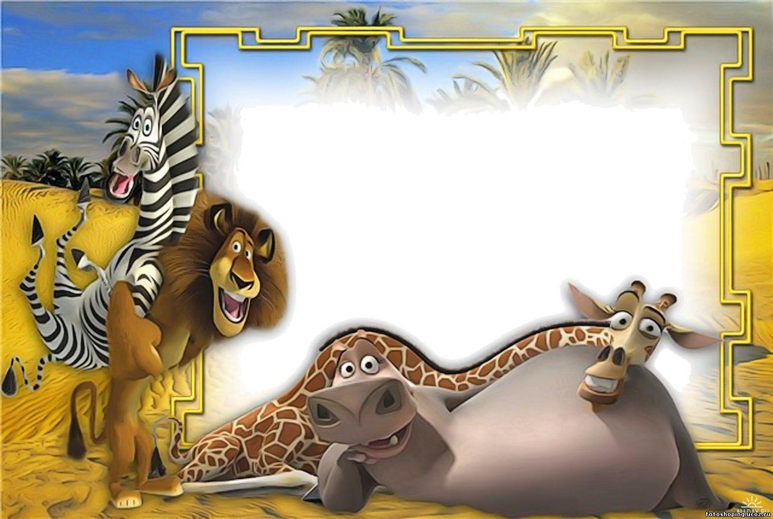 Рамка для фотомонтажа - Madagaskar.  Дата.  Исходник рамочки с весёлыми героями знаменитого мультфильма-Madagaskar.