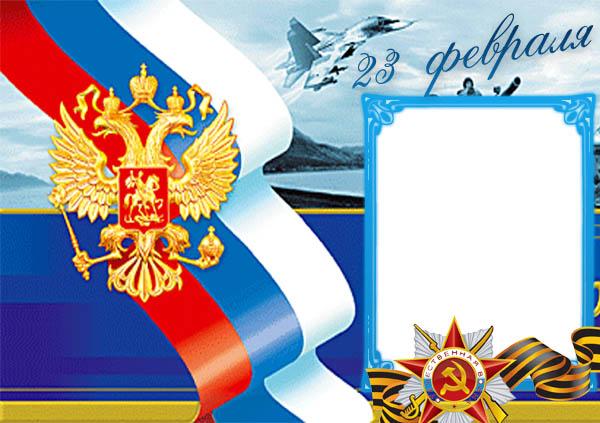 """<img src=""""http://fotoshoping.ucoz.ru/ramki/raznie/zak103_.jpg"""" border=""""0"""" alt="""""""" />"""