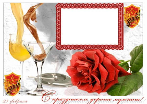 """<img src=""""http://fotoshoping.ucoz.ru/ramki/raznie/zak104_.jpg"""" border=""""0"""" alt="""""""" />"""