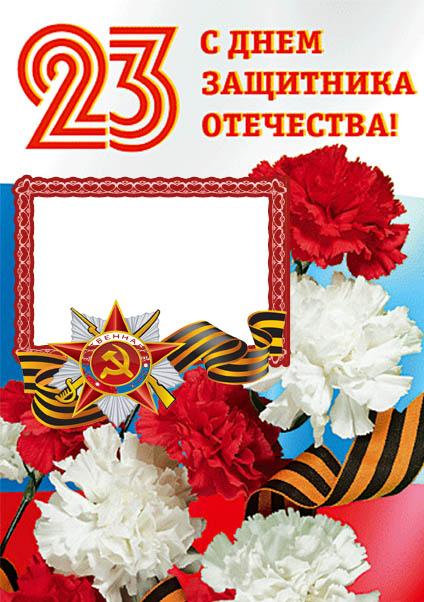 """<img src=""""http://fotoshoping.ucoz.ru/ramki/raznie/zak106_.jpg"""" border=""""0"""" alt="""""""" />"""