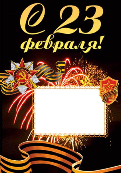 """<img src=""""http://fotoshoping.ucoz.ru/ramki/raznie/zak107_.jpg"""" border=""""0"""" alt="""""""" />"""