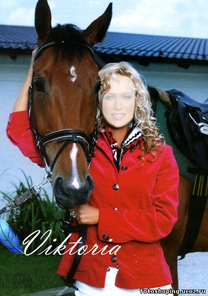 "<img  src=""http://fotoshoping.ucoz.ru/shabloni/Ghenskie/girl_778_.jpg""  border=""0"" alt="""" />"